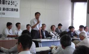 201305報告集会