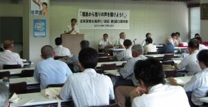 201307報告集会