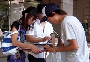 201308街宣行動Ⅱ