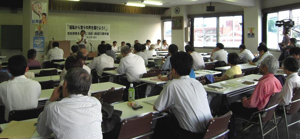 201309報告集会2