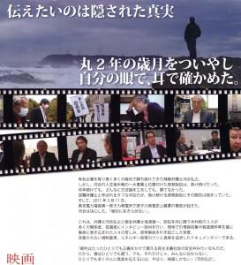 201501「日本と原発」-2