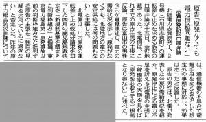 201510-16口弁chnh