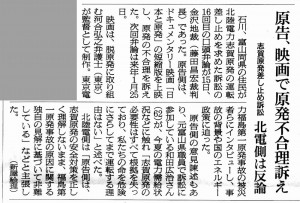 201510-16口弁ashh