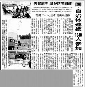 201511-23防災訓練ash1hh