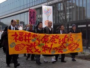 201511-30大飯控訴審⑥ 005h