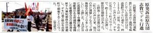 201605-15総会ashh